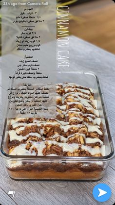 Kitchen Recipes, Cooking Recipes, Cookout Food, Food Snapchat, Cafe Food, Arabic Food, Sweets Recipes, Light Recipes, Diy Food