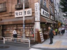 Over 170 bookstores, second-hand bookshops, and publishing houses are located in Jinbōchō area in central Tokyo