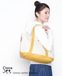 SIMVA [シンバ] キャンバス レザー トートバック 3色 161-0032