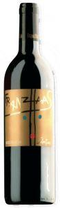 Moscato Rosa Alto Adige Doc 2010  - Franz Haas - vino ideale da meditazione o per come aperitivo.