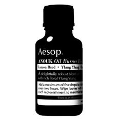 impossible to find - what i want to try...aesop diffusor oils!