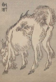 Original Pin said it was a White Baku (Bad dreams eater), by Hokusai Katsushika but I think this is actually a hakutaku. Art Occidental, Myths & Monsters, Japanese Monster, Dark And Twisty, Japanese Folklore, Spirited Art, Pop Surrealism, Japanese Prints, Japan Art