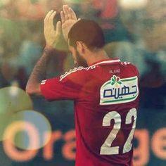 #AlAhly #Egypt #Aboutrika Al Ahly Sc, Mo Salah, Football Players, Matcha, Premier League, In This World, Egypt, Soccer, Sports