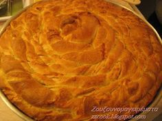 Accordion voutyropita with cheese Greek Pastries, Eat Greek, Filo Pastry, Savory Tart, Middle Eastern Recipes, Greek Recipes, Healthy Cooking, Food Processor Recipes, Food To Make