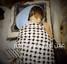 What such a Palestinian Baby did  FOR thé Zionist  to ne killed