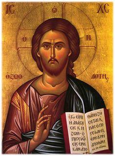 Jezus afgebeeld op een icoon