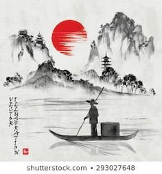 Landscape with hills sun lake and fisherman in traditional japanese sumi-e style on vintage watercolor background. Japanese Ink Painting, Japanese Watercolor, Japanese Drawings, Chinese Painting, Watercolor Japan, Japanese Pen, Japanese Tiger, Watercolor Ideas, Watercolour Painting
