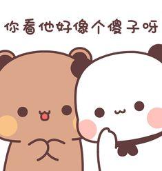 Cute Kawaii Backgrounds, Cute Cartoon Wallpapers, Cute Bunny Cartoon, Cute Cartoon Pictures, Mochi, Bear Gif, Cute Bear Drawings, Chibi Cat, Kawaii Illustration