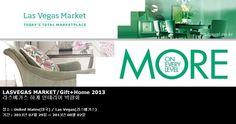 LASVEGAS MARKET/Gift+Home 2013   라스베가스 하계 인테리어 박람회