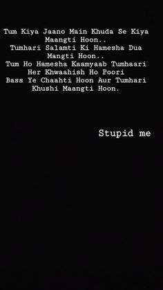 Shyari Quotes, Snap Quotes, Hurt Quotes, Funny Quotes, Quotes Adda, Qoutes, First Love Quotes, Couples Quotes Love, Couple Quotes