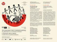 Το σχολείο της συμπερίληψης, μια πρόκληση για τις σύγχρονες κοινωνίες στις 03/12/2018. Auditorium, Movie Posters, Film Poster, Billboard, Film Posters