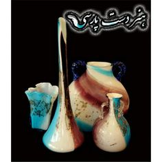 The glass vase from iran