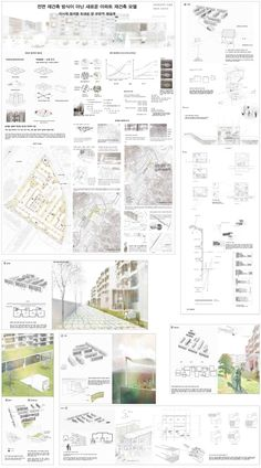명지대학교 건축대학 Interior Design Presentation, Architecture Presentation Board, Project Presentation, Architecture Panel, Landscape Architecture, Architecture Design, Building Layout, Portfolio Design, Design Projects