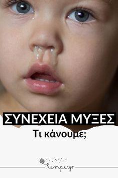 Όταν ένα μικρό παιδί παθαίνει συνέχεια ωτίτιδες και αρρωσταίνει συχνά στον παιδικό, δείτε λίγο πώς πρέπει να σκεφτόμαστε για να αποφύγετε τα περιττά φάρμακα και την ταλαιπωρία.