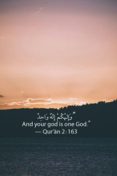 There is no God but Allah. Allah Quotes, Muslim Quotes, Hindi Quotes, Qoutes, Quran Arabic, Islam Quran, Islamic Images, Islamic Pictures, Islamic Videos