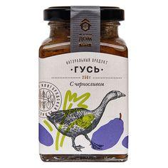Nutrition For Wound Healing Organic Packaging, Tea Packaging, Food Packaging Design, Beverage Packaging, Packaging Design Inspiration, Brand Packaging, Branding Design, Jar Labels, Shops