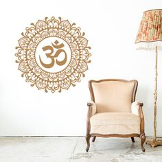 Mandala Flower Wall Decal Flower Mahendi Pattern Wall Art - Yoga studio wall decals