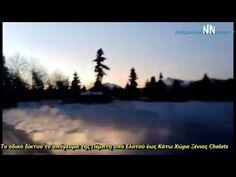 Δείτε την διαδρομή μέσα στο χιόνι από την Ελατού έως τους Ξενώνες Ξένιος Chalets στην Κάτω Χώρα .Βίντεο - Nafpaktia News Greece, Chalets, Greece Country
