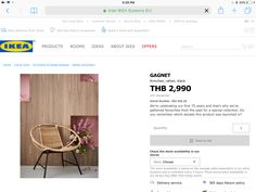 Ikea Armchair, Home Living Room, Rattan, Shopping, Wicker, Living Room, Living Rooms