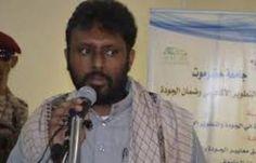 اخر اخبار اليمن - الوكيل بن حبريش يهنئ محافظ حضرموت الجديد ويشكر المحافظ السابق
