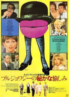 Masakatsu Ogasawara, The Discreet Charm of the Bourgeoisie, 1972