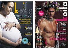 Koita Magazine: Τεύχος 23o, Σεπτέμβριος – Οκτώβριος 2020 Yummy Food, Baseball Cards, Delicious Food