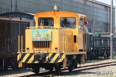 Chichibu Railway Co., Ltd., Saitama Pref. JAPAN