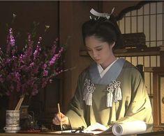"Aoi Miyazaki 宮崎あおい NHK 2008 Taiga Drama Atsuhime ""篤姫"" Geisha, Virginia Wolf, Japanese Costume, Japanese Drama, Japanese Outfits, Miyazaki, Cool Items, Costumes For Women, Traditional Outfits"