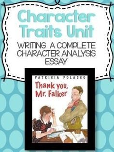 analysis essay writing examples