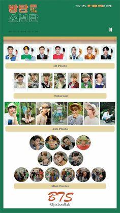 Bts Jimin, Jhope, Taehyung, Id Photo, Bts Lyric, Bts Merch, Drarry, Album Bts, Cute Stickers