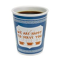 CERAMIC GREEK COFFEE CUP|UncommonGoods