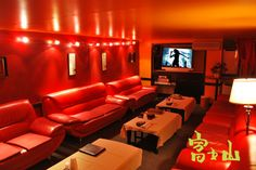 Fuji Mountain Japanese Restaurant - The best sushi in Philadelphia. Delivery, take out, and dining in till 1:30AM daily. Karaoke too!