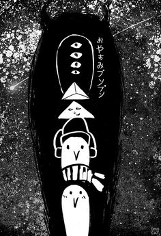 Oyasumi Punpun Print – OMOCAT