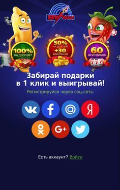Казино вулкан ios отзывы играть покер онлайн без регистрации бесплатно