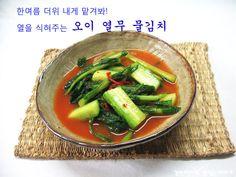 개 Beef, Cooking, Recipes, Korean, Food, Meat, Cucina, Korean Language, Kochen