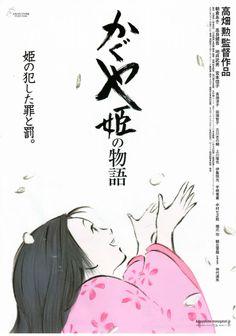 The Tale of the Princess Kaguya (かぐや姫の物語 :Kaguya-hime no Monogatari) is a 2013 Japanese animated fantasy drama film directed by Isao takahata. Based on the Folktale The Tale of the Bamboo Cutter. It is Takahata's Fifth and final film for Studio Ghibli. Hayao Miyazaki, Studio Ghibli Poster, Studio Ghibli Movies, Grand Prince, Geeks, Isao Takahata, Poses References, Dreamworks, Fantasy Movies