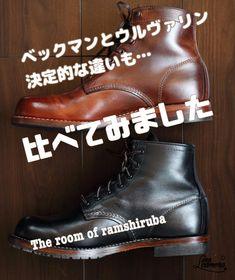 ベックマンとウルヴァリン 比較 Hunter Boots, Rubber Rain Boots, Combat Boots, Shoes, Fashion, Moda, Zapatos, Shoes Outlet, Fashion Styles