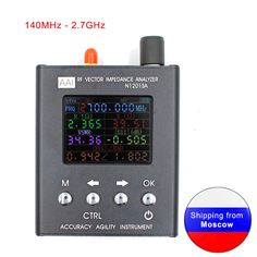 N1201SA UV RF Vector Impedance ANT SWR Antenna Analyzer Meter 140MHz-2.7GHz Review Walkie Talkie, Talk To Me, Ants, Ant