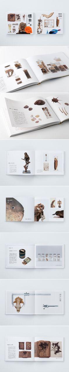 標本の本 : UMA / design farm