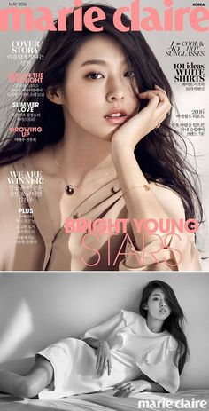 'Marie Claire' shares more gorgeous photos of 'Nation's It-Girl' Seolhyun | allkpop.com