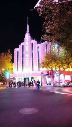 Cathay Theatre Shanghai, an Art Deco relics on Huaihai Road.