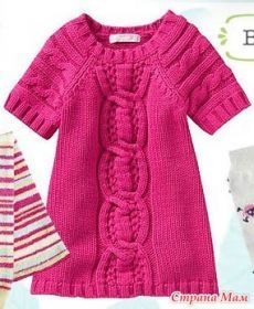 Designer Clothes, Shoes & Bags for Women Knitting For Kids, Crochet For Kids, Baby Knitting Patterns, Cable Knit Sweater Dress, Knit Baby Dress, Toddler Outfits, Kids Outfits, Crochet Bedspread Pattern, Crochet Mittens