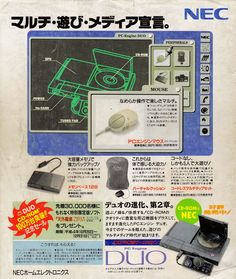 the console games flyers: pc engine duo ad