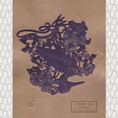 Estampe - Faisander - Michaël Cailloux  Exposition au 107,Rivoli - Boutique du musée des arts décoratifs de Paris
