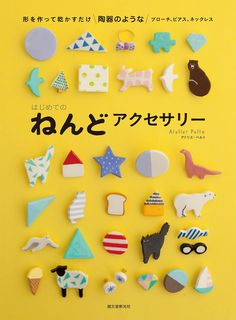 My First Clay Accessories by Atelier Pelto - Japanese Craft Book Polymer Clay Crafts, Diy Clay, Polymer Clay Jewelry, Ceramic Jewelry, Ceramic Clay, Book Crafts, Diy And Crafts, Diy Y Manualidades, Spring Tree