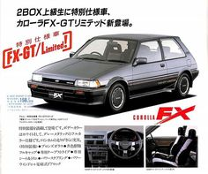 Corolla Twincam, Toyota Corolla, Toyota Fx, Toyota Starlet, Cars And Motorcycles, Objects, Japan, Future, Vehicles