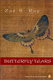 Books Butterfly Tears by Zoë S. Roy Butterfly Tears is a collection of short fiction that depicts the experiences of Chinese immigrant women facing the challenges of life in a new country. Basic Chinese, Chinese Words, Life In North Korea, The Joy Luck Club, Good Prayers, Human Pictures, Funny Jokes For Kids, Mosaic Pictures, Yellow Paper