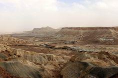 View from the Kibbutz Sde Boker in the Neguev desert - Israël