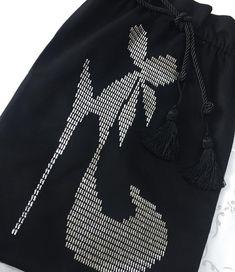 #telkırma #elemegi #ayakkabıkesesi Drawstring Backpack, Sims, Diy And Crafts, Tapestry, Instagram, Future, Art, Fashion, Stitch Patterns