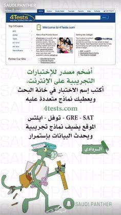 Untitled English Language Course, English Language Learning, Teaching English, Learn English, Learning Websites, Educational Websites, Study Apps, Vie Motivation, Learning Arabic